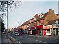 TQ4068 : Bromley Masala, Masons Hill by Des Blenkinsopp