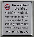 TQ1783 : Multilingual &quot;Do not feed the birds&quot; sign on canal bridge by David Hawgood