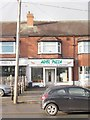 SE2639 : Adel Pizza - Otley Road by Betty Longbottom