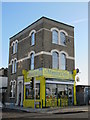 TQ2183 : Mineiro Cafe, Station Road / Tubbs Road, NW10 by Mike Quinn