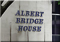 SJ8398 : Detail of Albert Bridge House, Bridge Street, Manchester by Stephen Richards