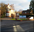SO8104 : HRS Dental Care, Ryeford by John Grayson