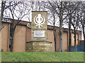 SE1733 : Monument outside the Gurdwara by Stephen Craven