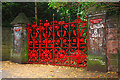 SJ4187 : Strawberry Field gates, Liverpool by Peter Tarleton