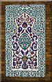 TQ3383 : Decorative tilework, Suleymaniye Mosque, Kingsland Road by Julian Osley