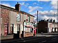 SD6001 : Abram Post Office, Warrington Road by David Dixon