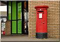 J1460 : Pillar box, Moira by Albert Bridge