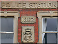 SD5626 : Former Police Station (detail) by David Dixon