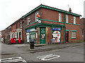SD5625 : Bamber Bridge Post Office by David Dixon