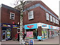 SO9670 : Bromsgrove High Street William Hill, Sweetz &amp; Argos by Roy Hughes