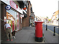 SP1566 : Postbox and Post Office entrance, High Street by Robin Stott