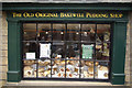 SK2168 : The Old Original Bakewell Pudding Shop by Stephen McKay