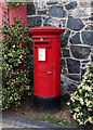 H9639 : Postbox, Markethill by Rossographer