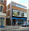 SO8318 : The Co-operative Bank, central Gloucester by John Grayson