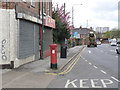 SK5538 : Old Lenton postbox (ref. NG7 36) by Alan Murray-Rust