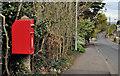 J4079 : Letter box, Holywood (1-1) by Albert Bridge