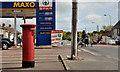 J5872 : Pillar box, Carrowdore by Albert Bridge
