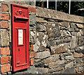 J5771 : Wall box, Ballyboley near Carrowdore (1) by Albert Bridge