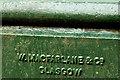 J0958 : Gates, Lurgan Park (6) by Albert Bridge