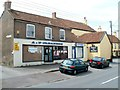 ST4365 : Two High Street businesses, Yatton by John Grayson