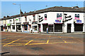 SD8110 : Rochdale Road/Bond Street Junction by David Dixon
