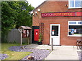TG5200 : Hopton Post Office George VI Postbox &amp; Hopton Village Notice Board by Adrian Cable
