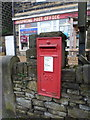 SE2602 : Oxspring: postbox № S36 455, Sheffield Road by Chris Downer