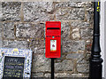 D1451 : Postbox, Rathlin Island by Rossographer