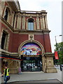 TQ2679 : Front Entrance to The Royal Albert Hall by PAUL FARMER