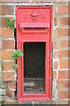 SP1164 : Former letterbox by Philip Halling