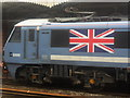 TM1543 : Railways celebrating the Queen's Diamond Jubilee by Ed of the South