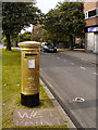SD5817 : Bradley Wiggins' Gold Post Box, Chorley by David Dixon