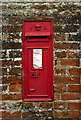 TL1922 : Victorian wall post box, St Paul's Walden by Julian Osley