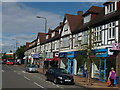 TQ2568 : Parade of shops, London Road, Morden by R Sones