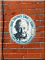 TQ3179 : Dave Squires memorial mosaic, Lower Marsh, Waterloo by PAUL FARMER