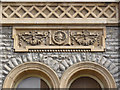 SK7953 : Castle Brewery, facade detail  by Alan Murray-Rust