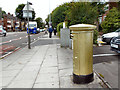 SJ7899 : Eccles Old Road, Gold Post Box by David Dixon
