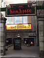 NJ9406 : The Hen Hoose by Colin Smith