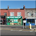 ST3261 : Aarthiee Supermarket, Weston-super-Mare by John Grayson