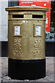TQ0584 : Natasha Baker's Gold Post Box, High Street by Oast House Archive
