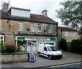 ST8360 : ANP Your local Store, Bradford-on-Avon by John Grayson