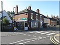 SK2928 : Willington Post Office by M J Richardson