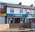 SE2927 : Greggs - Middleton Park Avenue by Betty Longbottom