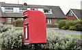 J6559 : Letter box, Portavogie by Albert Bridge