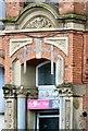 SJ8597 : Ardwick Conservative Club: Doorway detail by Gerald England