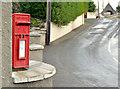 J4145 : Letter box, Loughinisland by Albert Bridge