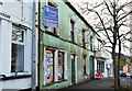 J3652 : No 4 Dromore Street, Ballynahinch by Albert Bridge