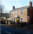 SO6101 : Rose Cottage, Aylburton by John Grayson
