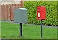 J4979 : Letter box and drop box, Bangor by Albert Bridge