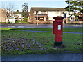 SK5636 : Wilford Post Office postbox NG11 408  by Alan Murray-Rust